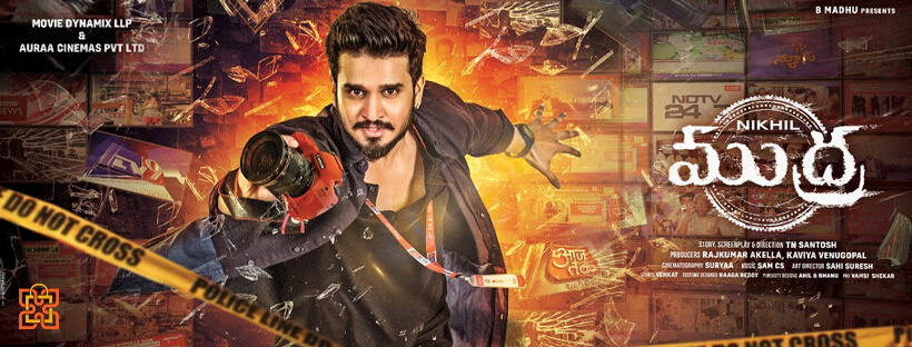 Arjun Suravaram Movie Booking Offers
