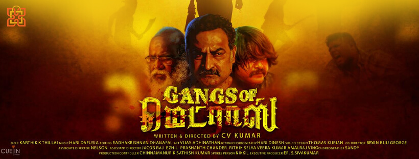 Gang of Madras Movie Promo Code