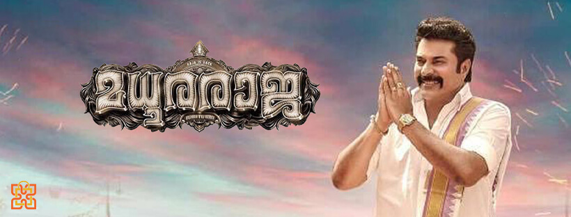 Madhura Raja Movie Ticket Booking
