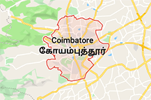 Coimbatore Offers Coupon Promo
