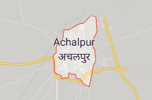 Achalpur Offers Coupon Promo