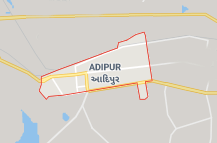 Adipur Offers Coupon Promo