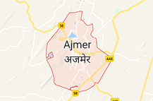 Ajmer Offers Coupon Promo