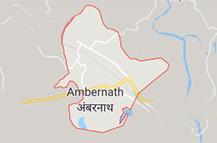 Ambernath Offers Coupon Promo