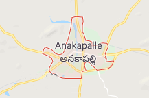 Anakapalle Offers Coupon Promo