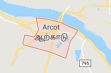 Arcot Offers Coupon Promo