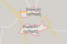 Bagepalli Offers Coupon Promo
