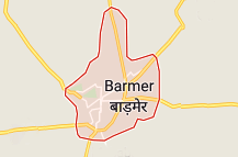 Barmer Offers Coupon Promo