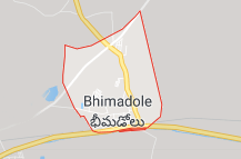 Bhimadole Offers Coupon Promo
