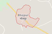 Bhojpur Offers Coupon Promo