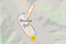 Bhuntar Offers Coupon Promo