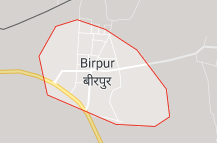 Birpur Offers Coupon Promo