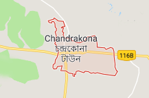 C K Town (chandrakona) Offers Coupon Promo
