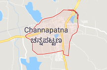 Channapatna Offers Coupon Promo
