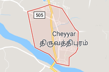 Cheyyar Offers Coupon Promo