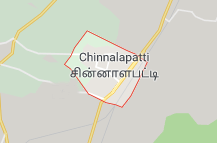 Chinnalapatti Offers Coupon Promo