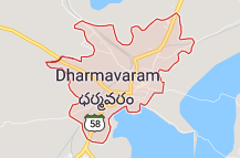 Dharamvaram Offers Coupon Promo