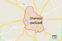 Dharwad Offers Coupon Promo