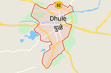 Dhule Offers Coupon Promo