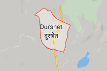 Durshet Offers Coupon Promo