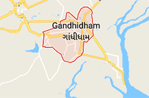 Gandhidham Offers Coupon Promo