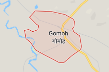 Gomoh Offers Coupon Promo