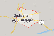 Gudiyattam Offers Coupon Promo