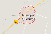 Islampur Offers Coupon Promo