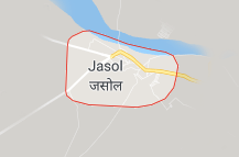 Jasol (rajasthan) Offers Coupon Promo