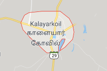 Kalaiyar Kovil Offers Coupon Promo