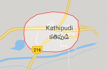 Kathipudi Offers Coupon Promo