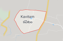 Kavitam Offers Coupon Promo