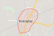 Kokrajhar Offers Coupon Promo
