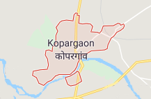 Kopargaon Offers Coupon Promo