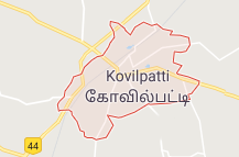 Kovilpatti Offers Coupon Promo