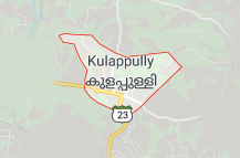 Kulappully Offers Coupon Promo