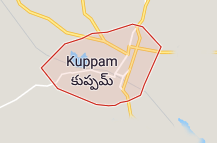 Kuppam Offers Coupon Promo