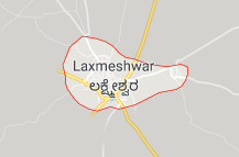 Laxmeshwar Offers Coupon Promo