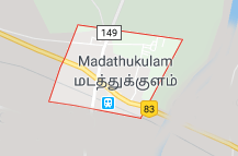 Madathukulam Offers Coupon Promo