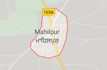 Mahilpur Offers Coupon Promo