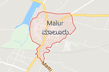 Malur Offers Coupon Promo