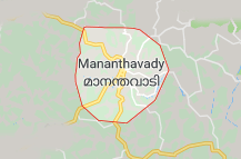 Mananthavady Offers Coupon Promo
