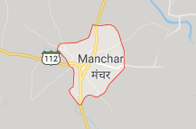 Manchar Offers Coupon Promo