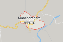 Manendragarh Offers Coupon Promo