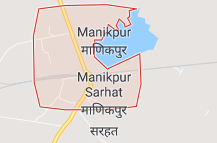 Manikpur Offers Coupon Promo