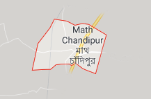 Math Chandipur Offers Coupon Promo