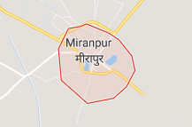 Miranpur Offers Coupon Promo