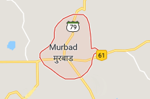 Murbad Offers Coupon Promo