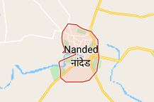 Nanded Offers Coupon Promo