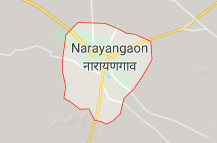 Narayangaon Offers Coupon Promo